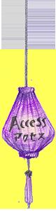 ビンヤンへのアクセス方法